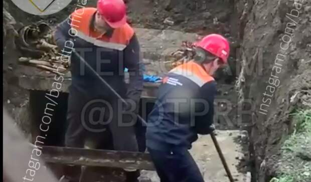 В Уфе во время ремонта труб обнаружили человеческие останки