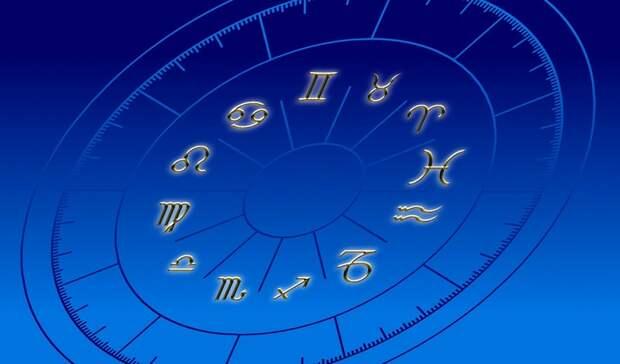 Тельцам— физкультпривет, Весам— рот назамок: гороскоп на5мая