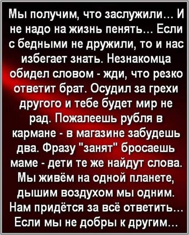 ТЁТКИ