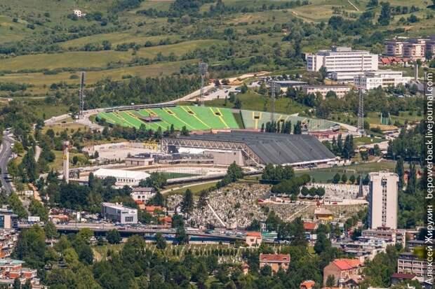 Заброшенные объекты Олимпийских игр 1984 года в Сараево