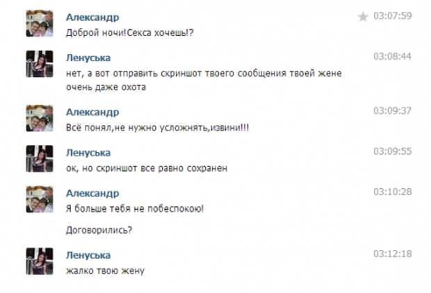 1477480389_fotoprikoly-dlya-zhenatyh-1