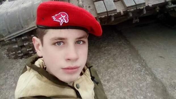 В Копейске появится мемориал 13-летнему Дмитрию Новоселову