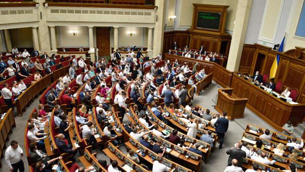 В Раде заявили о претензиях Украины на Кубань