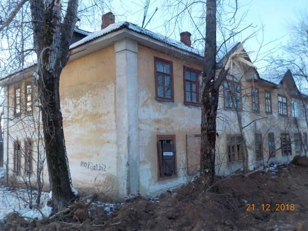 Свердловский мэр заставляет пенсионеров снести дом засвой счет