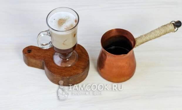 Влить кофе