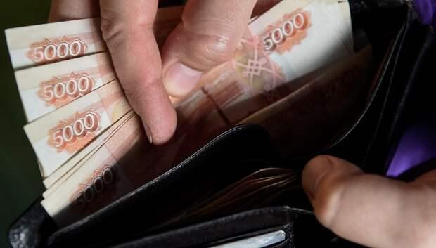 Жителям Подмосковья напомнили о порядке оплаты работы с вредными или опасными условиями