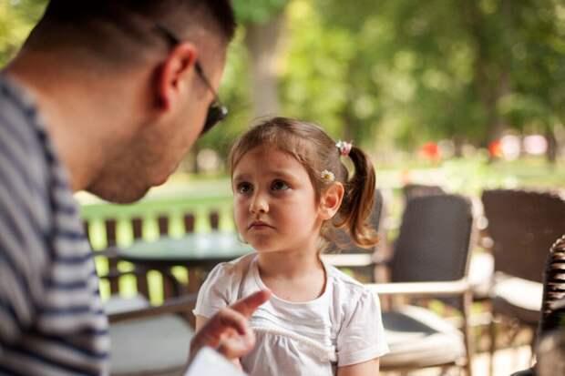 Что делать, если вашего ребенка ругают другие взрослые? Полезные советы