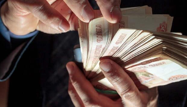 Незнакомцы внушили пенсионеру из Петрозаводска отдать им 200 тысяч