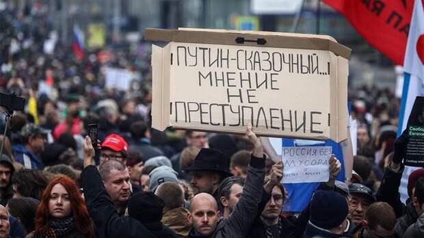 Россияне ждут от 2020 года коррупционных скандалов и отставок в правительстве