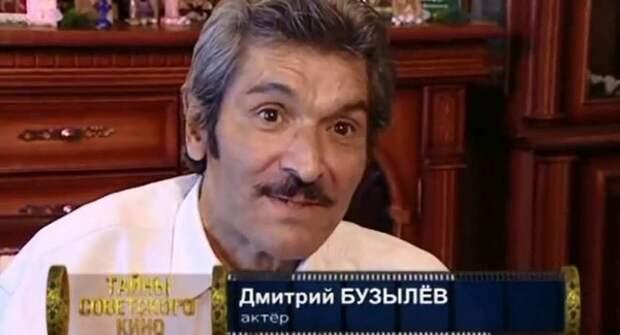 В 1997 году Дмитрий Бузылев стал заслуженным артистом России