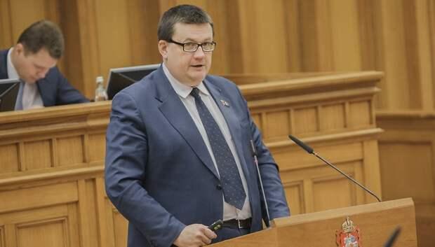 Мособлдума планирует принять закон о новых соцуслугах до 13 июня