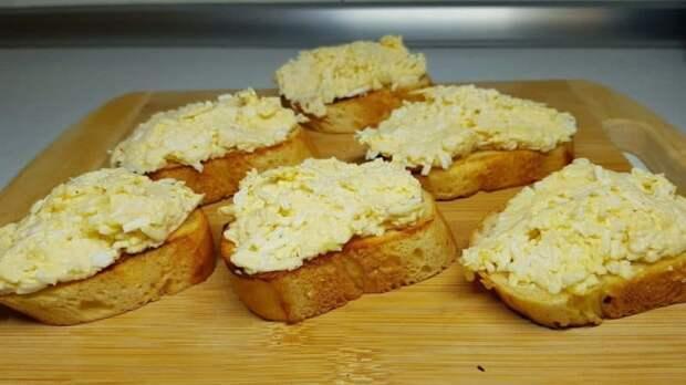 Еврейская паста намазка на бутерброд