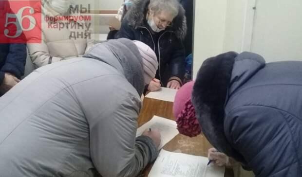 Вполиклиниках Оренбурга сложился бардак сприглашением навакцинацию отCOVID-19