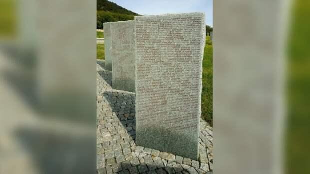 Крымчане помогли старушке из Германии найти могилу погибшего у Севастополя отца-немца
