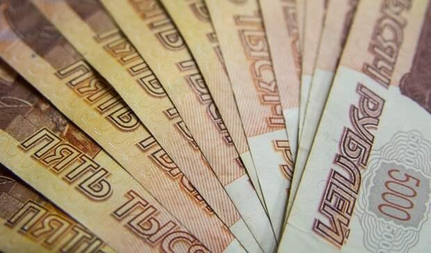 Руководитель организации в Оренбуржье утаивал 7 млн рублей налогов