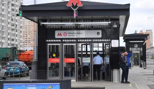 Два перекрестка возле станции метро «Некрасовка» перекроют с 23 мая по 27 августа