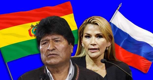 «Сражение за рынок кокаина»: 4 факта о вмешательстве России в выборы в Боливии