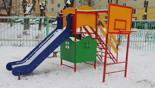 Свыше 240 детских площадок по программе губернатора установят в Подмосковье в 2019 году