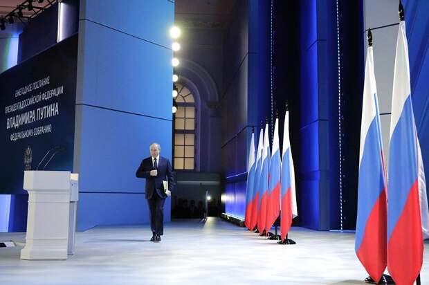 Путин обратился с посланием к Федеральному собранию: главное