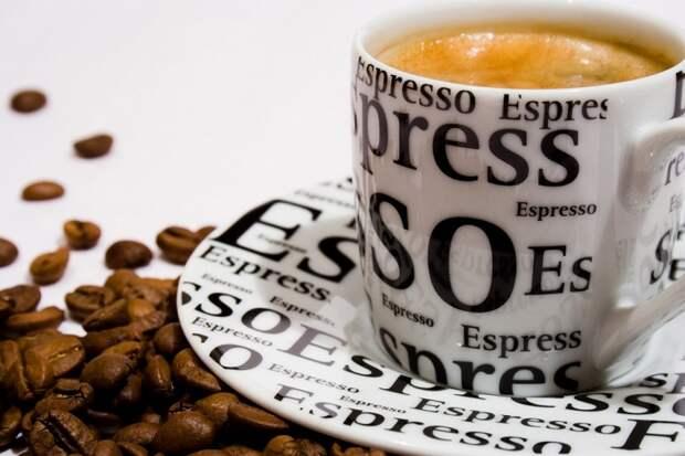 Рецепты против похмелья Италия – кофе