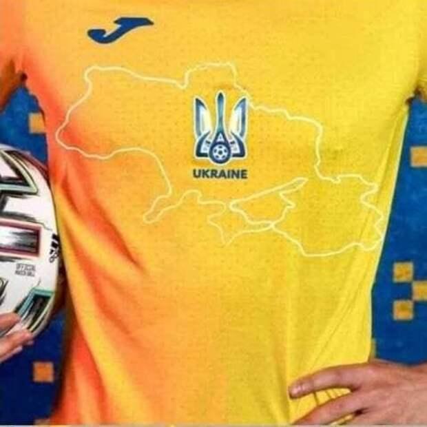 Депутат Верховной Рады предложил добавить на форму сборной Украины еще ряд регионов России