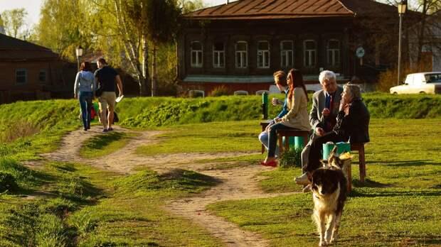 Российским пенсионерам могут расширить туристические возможности