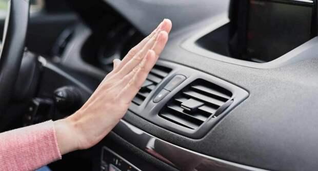 Названы детские ошибки водителей, приводящие к поломке кондиционера автомобиля