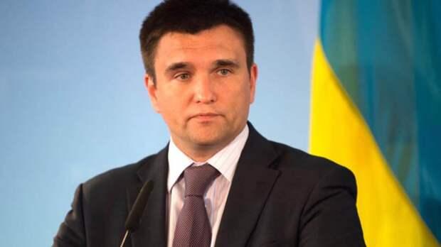 Климкин: Украина проиграла битву за газопровод, но продолжает войну