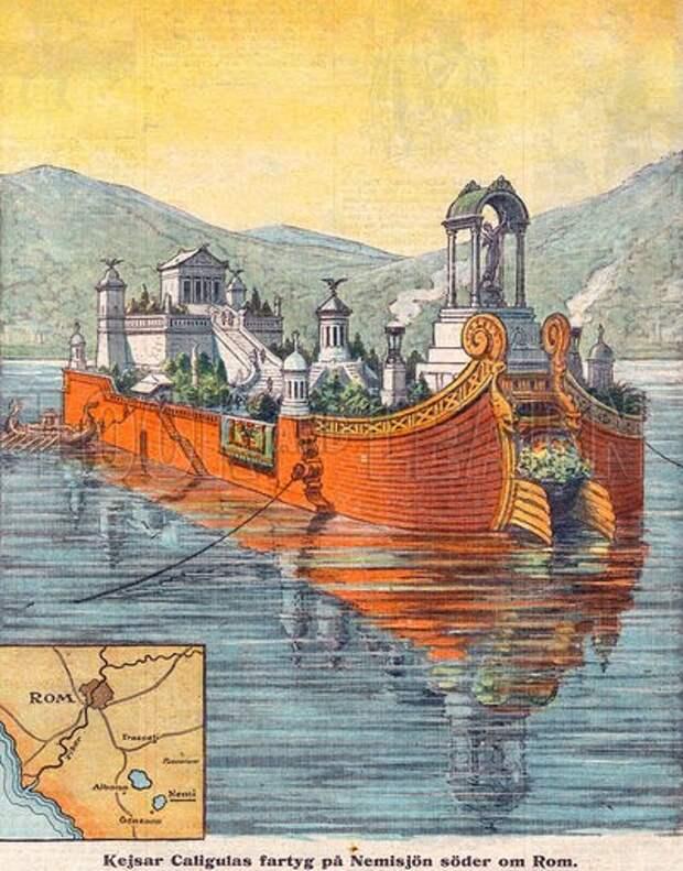 Корабли из озера Неми.