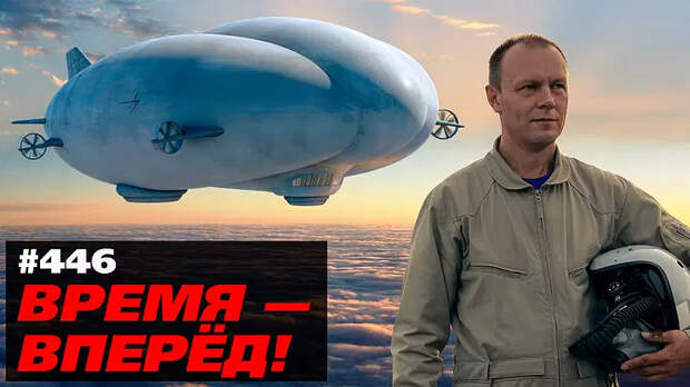 Россия создаёт гигантское хранилище в Сибири и дирижабли