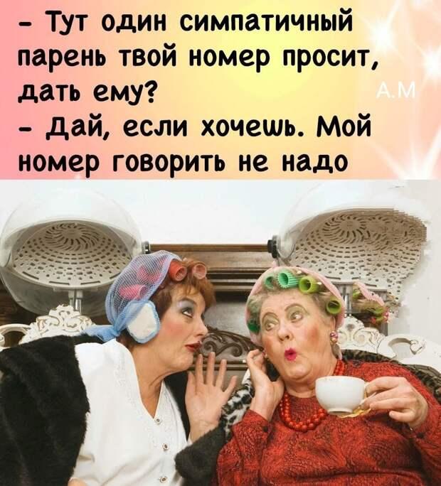 Молодая жена говорит мужу: - Теперь, когда мы поженились, тебе лучше перестать играть в гольф...
