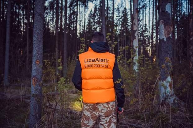 Такую экипировку носят добровольцы/Светлана Попова/группа СМИ «Лиза Алерт»