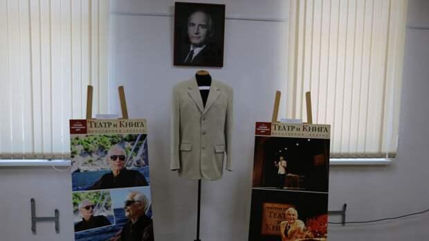 В Музее-заповеднике «Судакская крепость» открылась выставка, посвященная памяти Василия Ланового