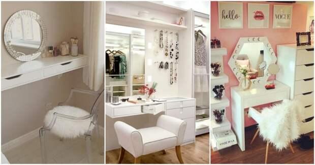Лучшие туалетные столики для маленькой и стильной спальни