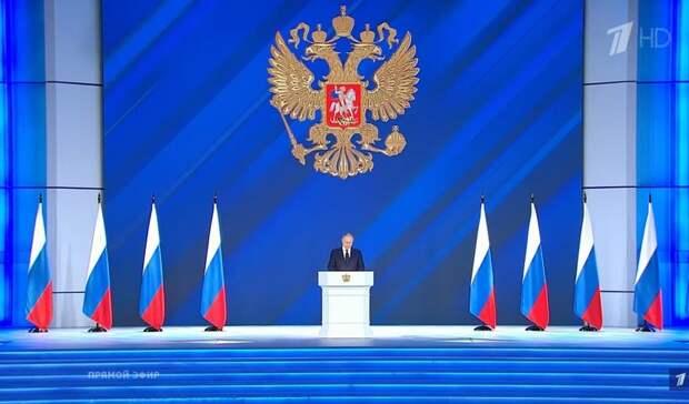 Путин заявил о новых мерах поддержки семей с детьми