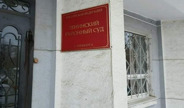 Экс-директор «дочки» Газпром добыча Оренбург рассказал оскандале скражей миллионов