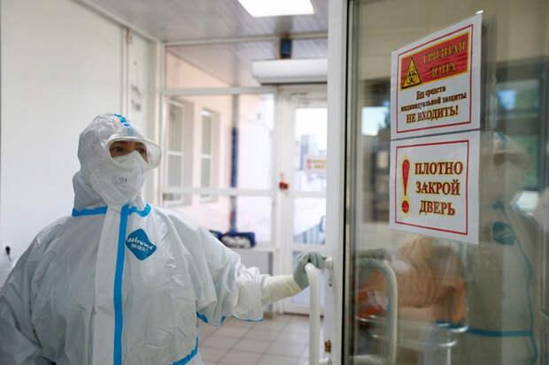 На Кубани общее число заболевших коронавирусом превысило 24 тысячи человек