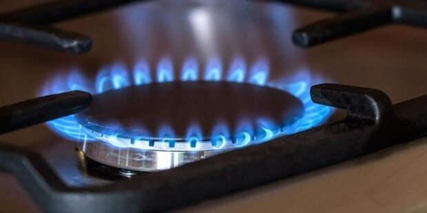 Росту цен на газ приказали ФАС