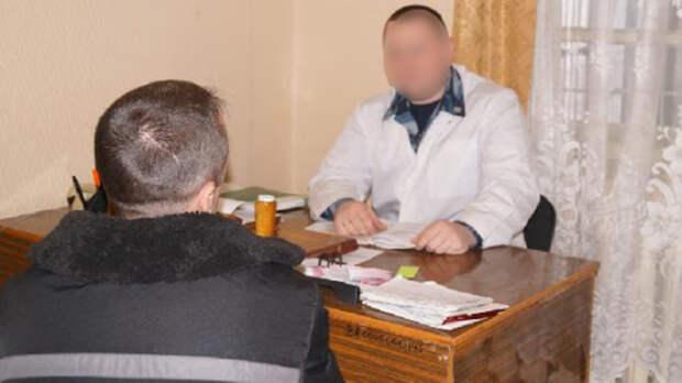 ФСИН Ростова проверяет информацию оботравлении наркотиками сотрудника колонии