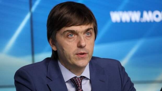 Министр Сергей Кравцов назвал сумму, которая будет выплачена кураторам учебных групп