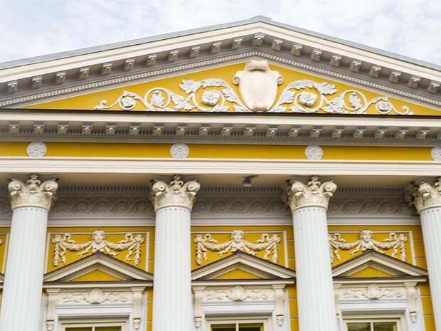 От Московского дворика до Трубников