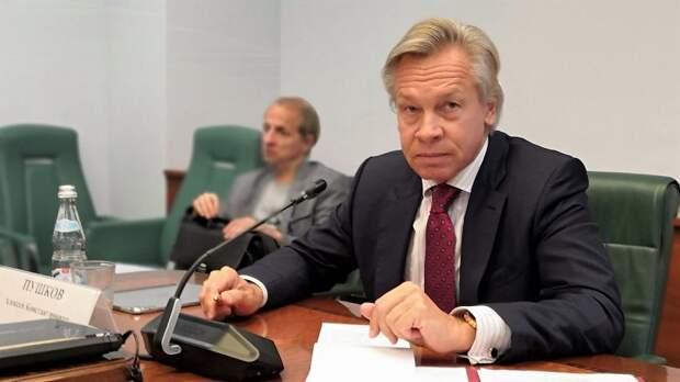 Пушков: США прекрасно понимают, что Россия отвергнет ультиматум Помпео