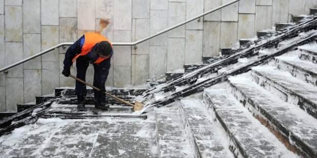 Подземный переход в Марфине очистили от наледи – «Жилищник»