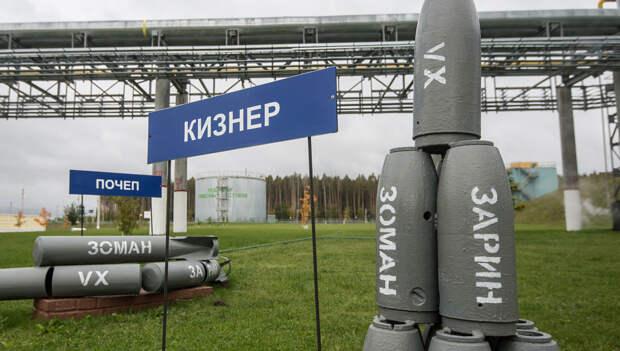 Анонсированы новые санкции против России