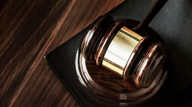 Суд удовлетворил иск Безлера к Фонду Bellingcat