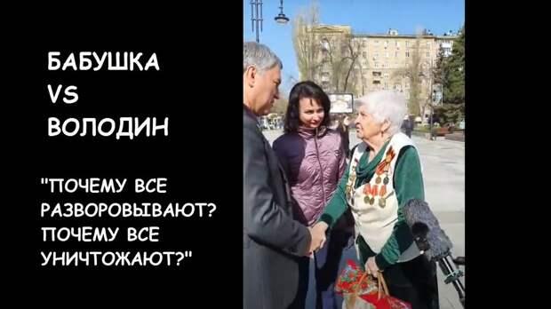 Бабулечка-родненькая ты наша! ОГРОМНОЕ ТЕБЕ СПАСИБО ОТ ВСЕХ РОССИЯН! ОТ КАЛИНИНГРАДА до АНАДЫРЯ!