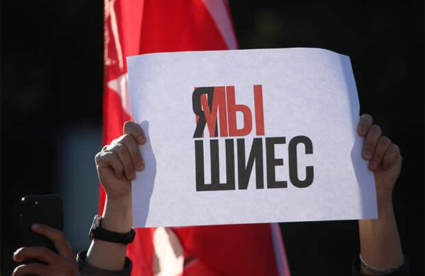Суд оштрафовал активистку за исполнение гимна на митинге против полигона в Шиесе