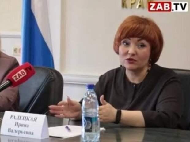 Куратора грантов «Забайкальского Центра НКО» Радецкую обвинили в получении крупной взятки
