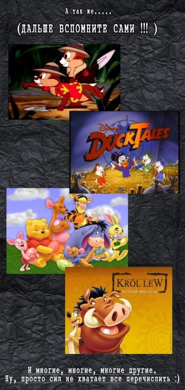 Что показывали по телевизионным каналам в 90-е 90, история, телевизор