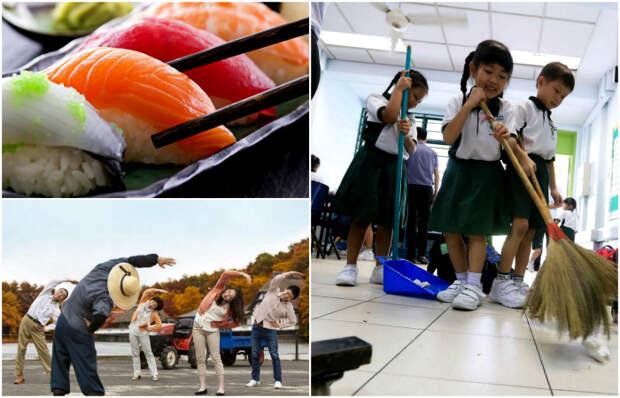 Японские особенности, которые для многих туристов станут настоящим открытием